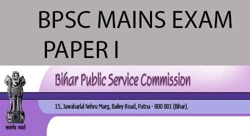BPSC 63 Mains Paper I