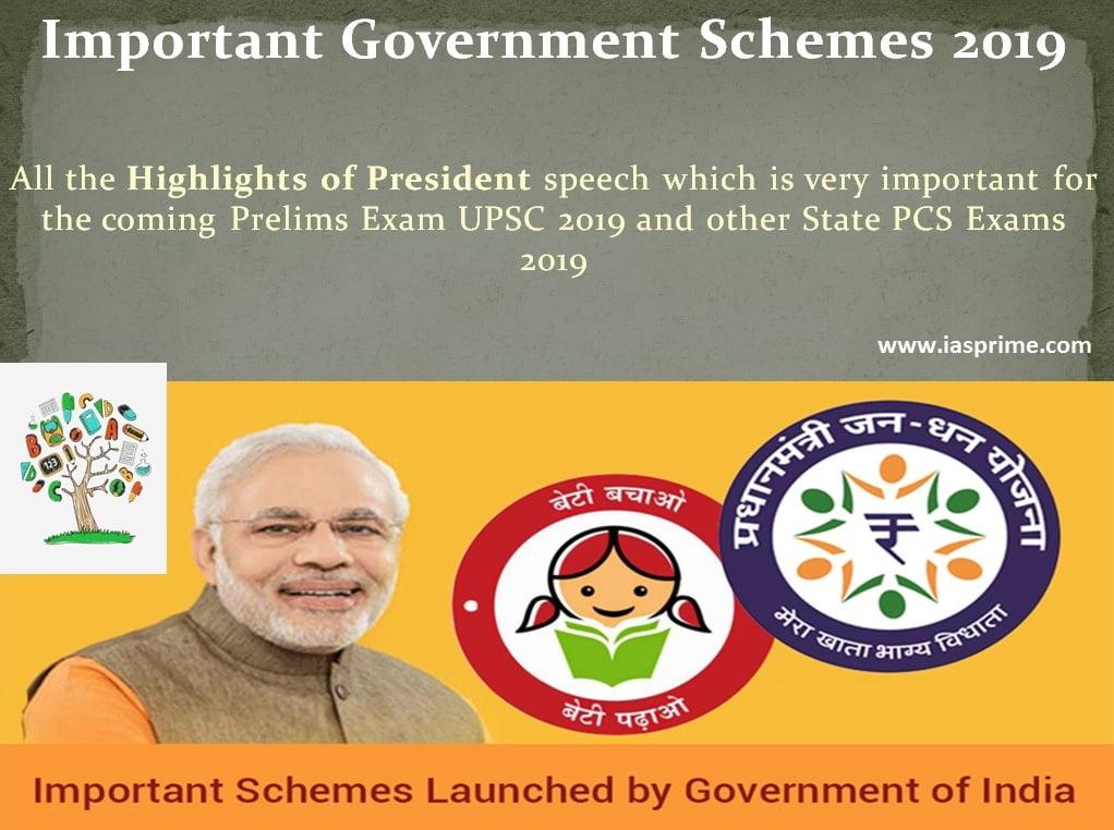 Important government Scheme 2019