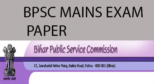 DOWNLOAD 63rd BPSC MAINS QUESTION PAPER 2019