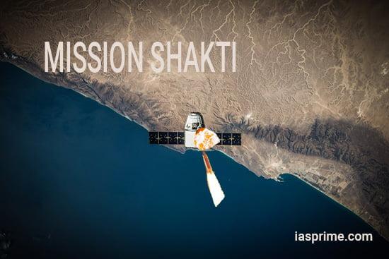 Mission Shakti
