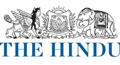 the hindu epaper april 12