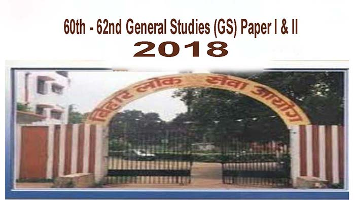 60th - 62nd BPSC Mains GS Paper