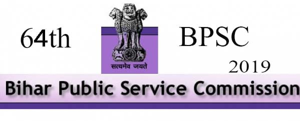 64th BPSC Mains Optional Paper
