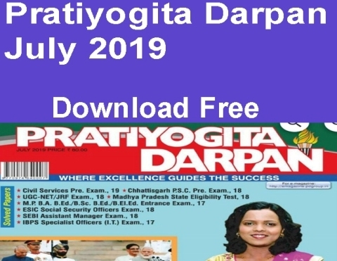 Pratiyogita Darpan July 2019 PDF - Free Download