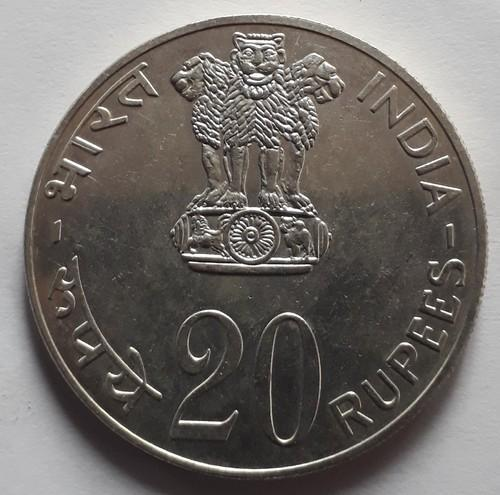 Rs 20 Coin