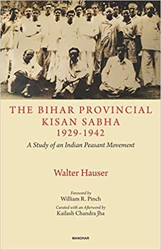 the bihar provincial kisan sabha