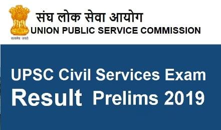 upsc ias prelims 2019 result