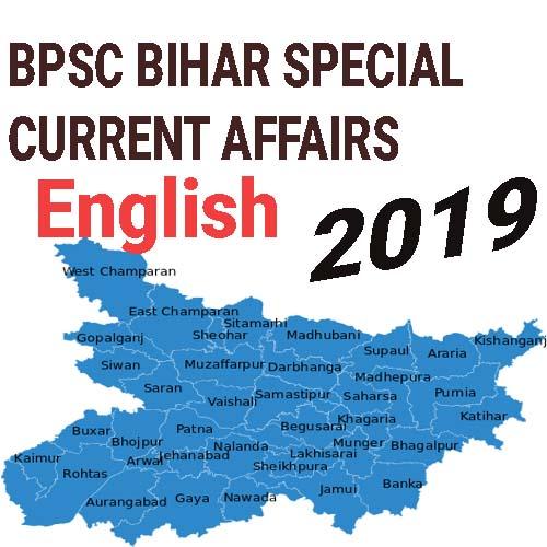 Bihar Current Affairs English