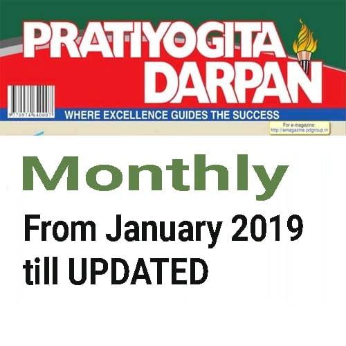 Pratiyogita Darpan monthly pdf