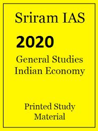 Sri Ram Ias Economy 2020