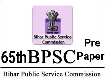 65th bpsc question paper