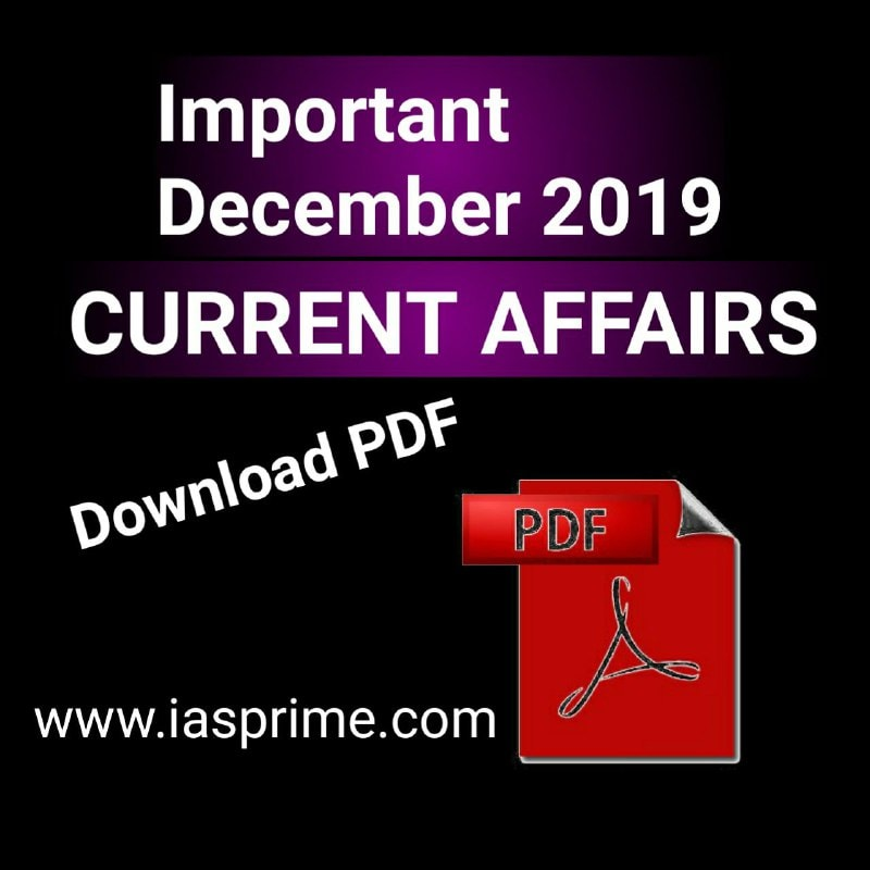 Daily Current Affairs December 2019