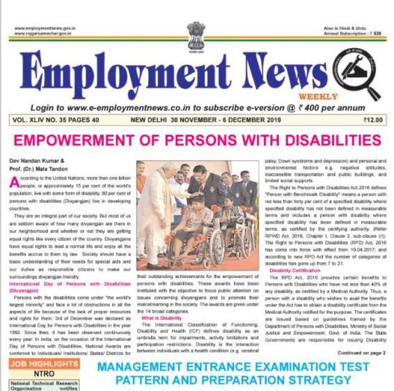 Employment News 2019 November pdf