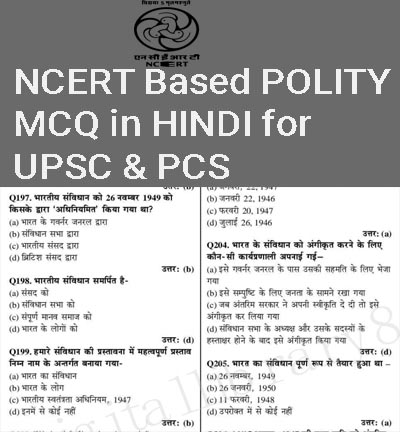Ncert Based Indian Polity MCQ Hindi pdf