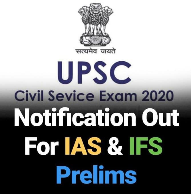 UPSC 2020 Notification