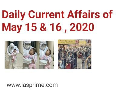 daily current affairs May 2020