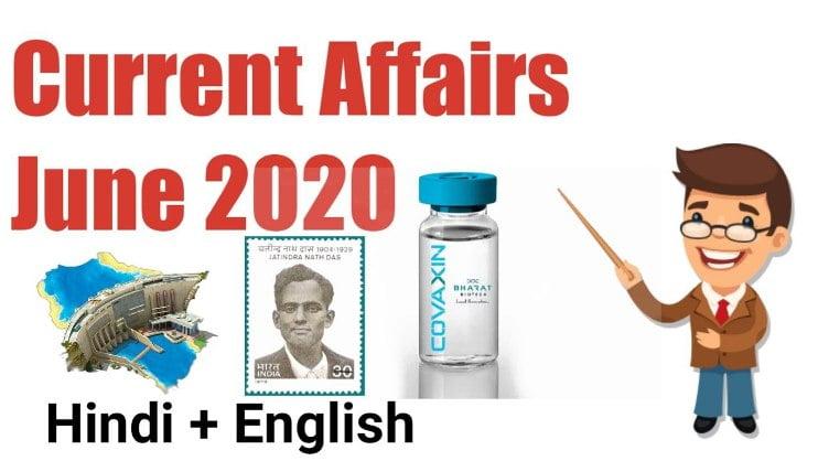 current affairs june 2020 pdf