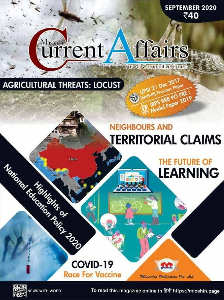 MICA current affairs SEPTEMBER 2020