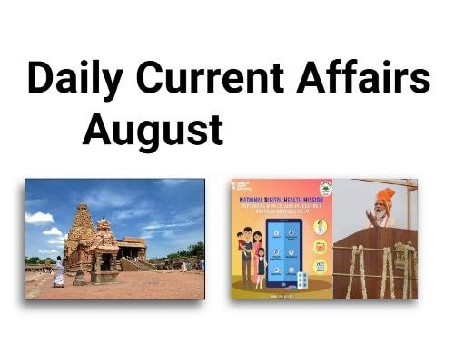 The Hindu Current Affairs August 18