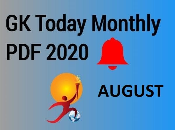 gktoday august month