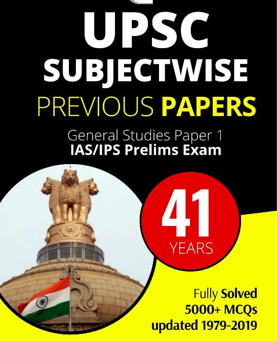 previous year ias prelims solved