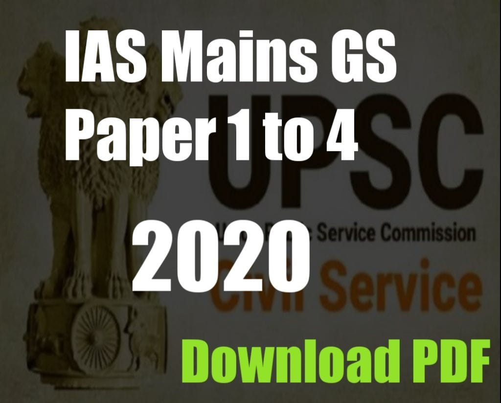 UPSC Mains 2020 GS Paper