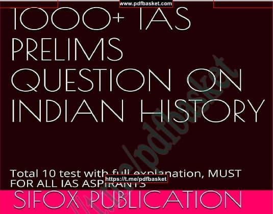 IAS History Prelims MCQ PDF